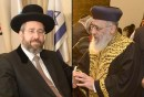 Chief Rabbis Yitzhak Yosef and Rabbi David Lau