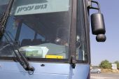 View of a bullet hole on a bus in Gush Etzion, on May 22, 2016. The bus was hit when a Palestinian  Authority gunman opened fire near Tekoa settlement in the eastern section of Gush Etzion in Judea. (archive)