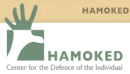 hamoked