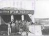 Kfar Etzion,  the second community established in Gush Etzion