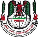 Palestinian Journalists Syndicate logo