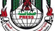 Palestinian Journalists Syndicate logo