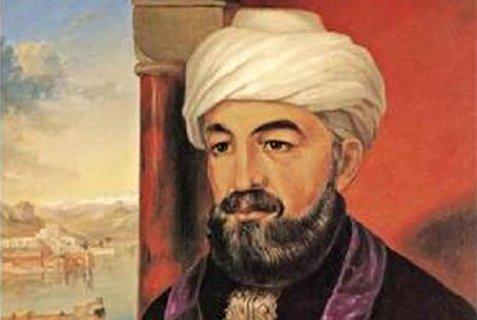 Rambam (Moses Maimonides).