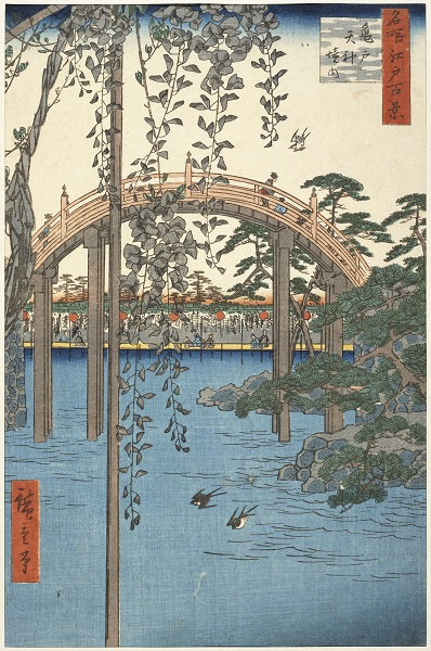 Utagawa Hiroshige Kameido. L'area antistante il santuario Tenjin 1856 Serie: Cento vedute di luoghi celebri di Edo 356 x 242 mm silografia policroma Museum of Fine Arts, Boston - Gift of Dr. G. S. Amsden
