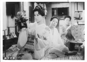 (c)1961 Kadokawa Pictures