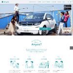Anyca-(エニカ)-乗ってみたいに出会えるカーシェアアプリ