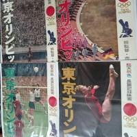 東京オリンピック ポスター atヴィンテージ