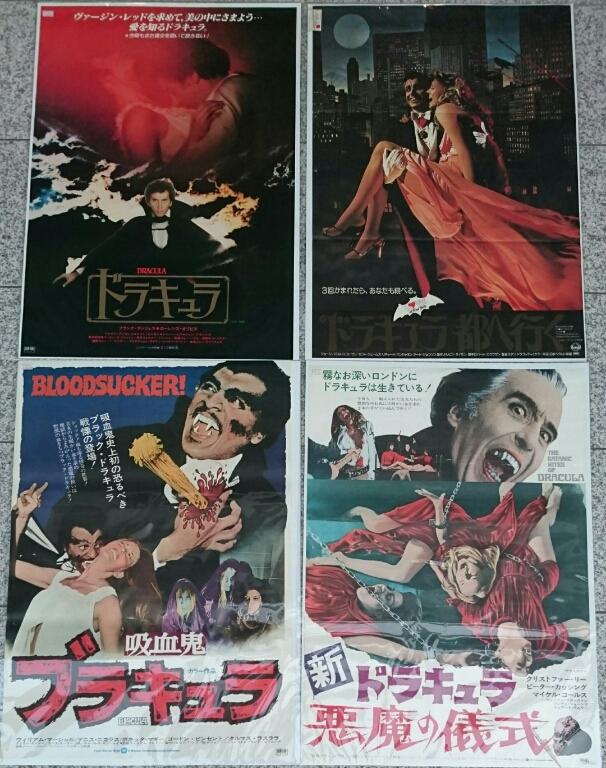 ホラー映画ポスター大会 神保町ヴィンテージ 8