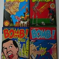「BOMB!」ボム!初期 神保町ヴィンテージ1