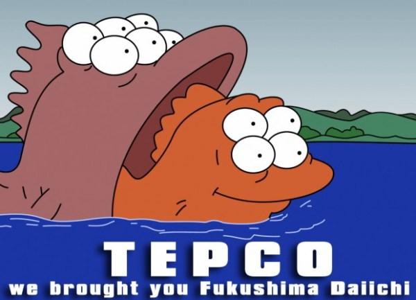 tepco-fukushima-daiichi