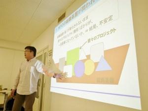 大和証券フェニックスジャパン・プログラム2015画像1