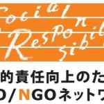 nnnet-logo