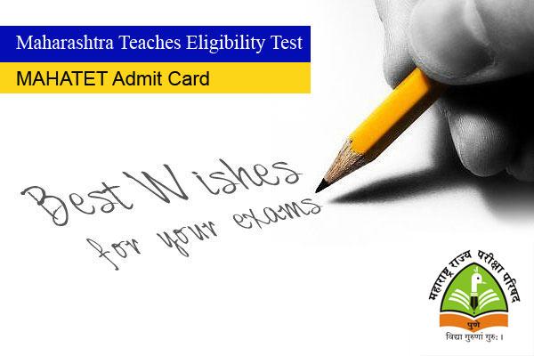 MAHATET Admit Card Download