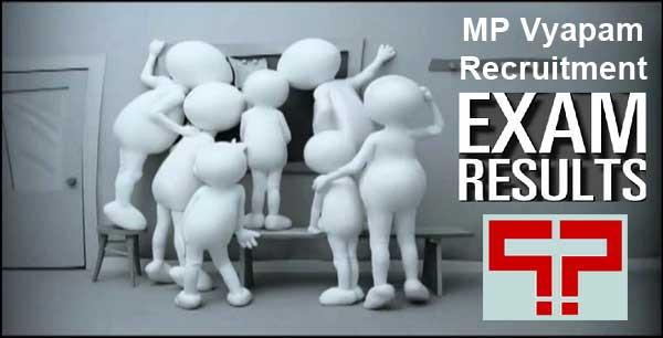 MP Vyapam Vanrakshak Result
