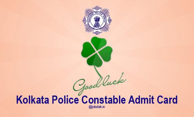 kolkata-police-constable-admit-card