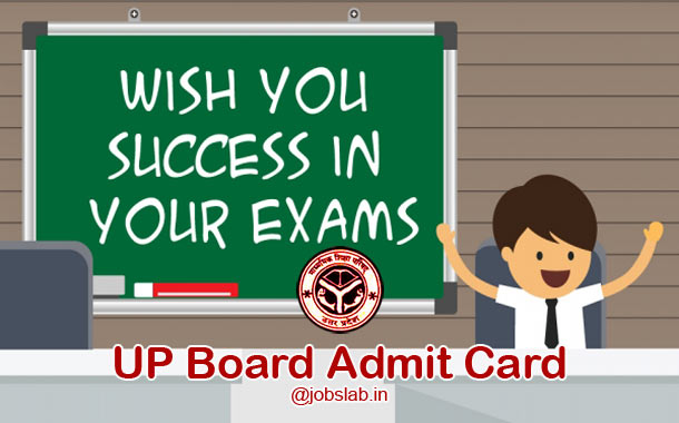 UP Board Admit Card 2016 For 10th & 12th Class Available for download