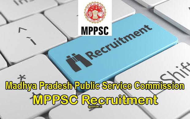mppsc-recruitment