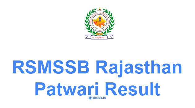 rsmssb-rajasthan-patwari-result