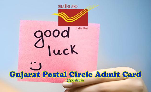 Gujarat Postal Circle Admit Card 2016 Exam Date Available