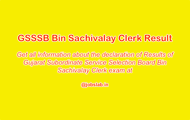 GSSSB Bin Sachivalay Clerk Result 2016 Check OJAS Gujarat Sachivalay Clerk Cut-Off