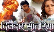 """""""Dildaar Sanwariya"""" in Theatres from 14th June"""