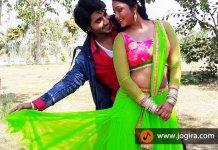 माया यादव की फिल्म 'मोहब्बत' की शूटिंग पूरी