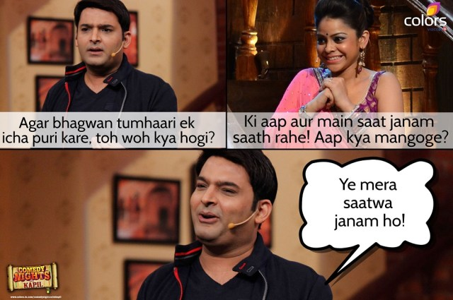 comedy nights husband wife kapil joke