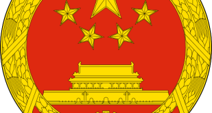 National_Emblem_of_the_People's_Republic_of_China