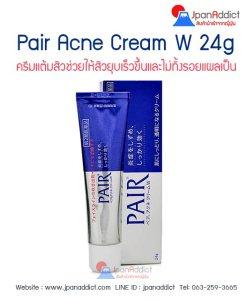 Pair-Acne-W-Cream-24g