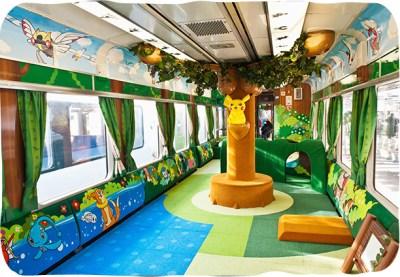 POKÉMON with YOU Train   Joyful Trains   JR-EAST