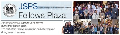JSPS Fellows Plaza | Japan Society for the Promotion of Science