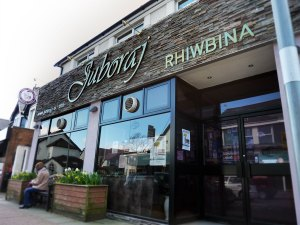 Juboraj_Rhiwbina_new_front