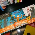 manga+3