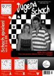 Titelblatt der Ausgabe 09/2008