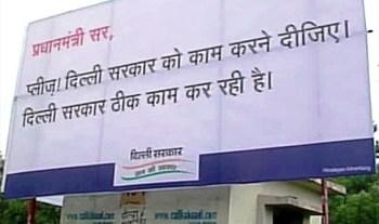 AAP poster against Modi