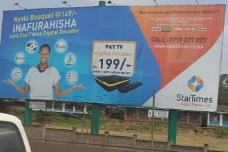 StarTimes High Definition Outdoor Advertising Banner Globe Cinema JUUCHINI