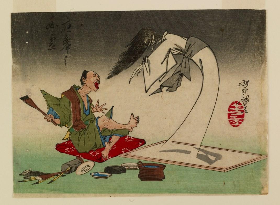 Yoshitoshi ryakuga by Tsukioka Yoshitoshi (1882)
