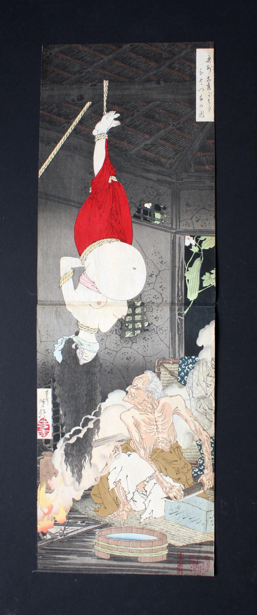 yoshitoshi Adachi_Moor
