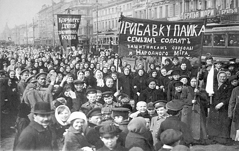 Marcia delle donne a Pietrogrado (8 Marzo 1917)