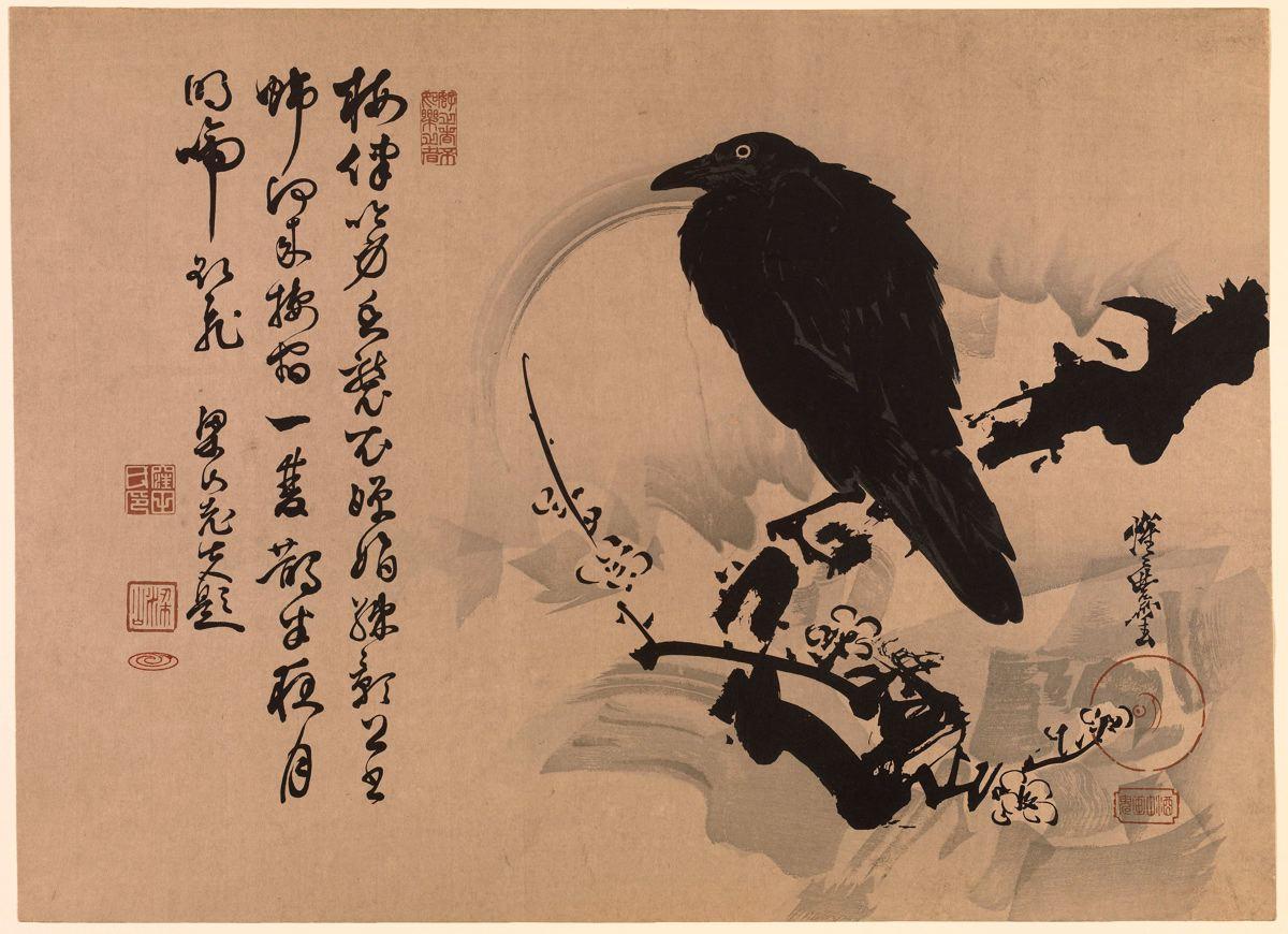 Kawanabe Kyosai Crow on a Snowy Plum Branch, 1880-1910 ca