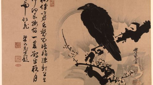 Kawanabe  Kyosai Crow on a Snowy Plum Branch, 1880-1910 ca