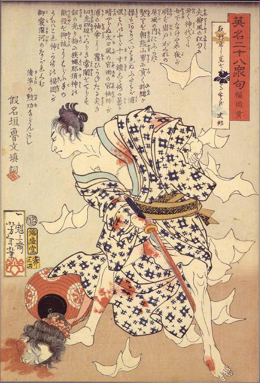 Tsukioka Yoshitoshi, 28 famous murders, Fukuoka Mitsugi with flying papers, severed head 7