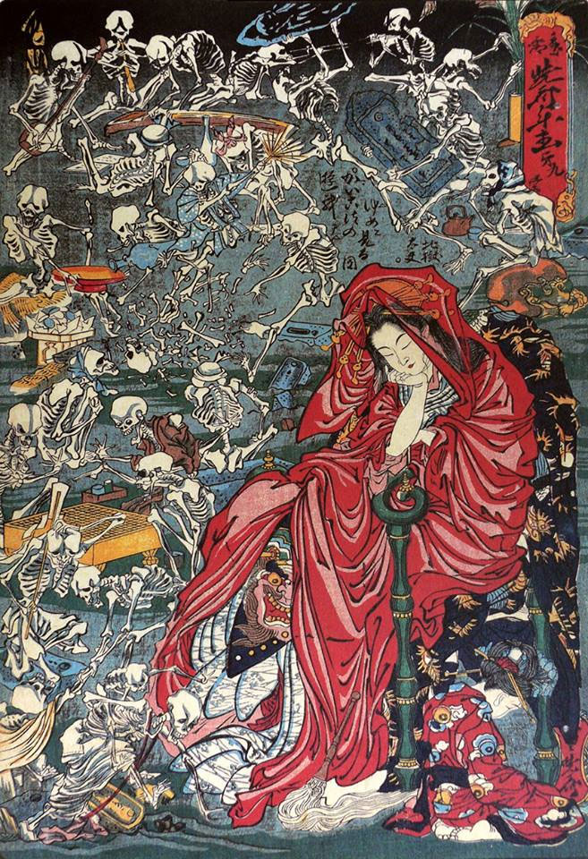 Kyosai, Hell Courtesan