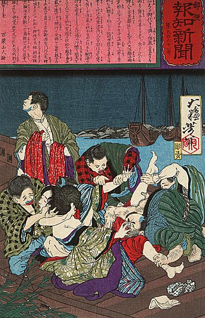 Tsukioka Yoshitoshi, , The gang rape pf hizano's girlfriend Omatsu