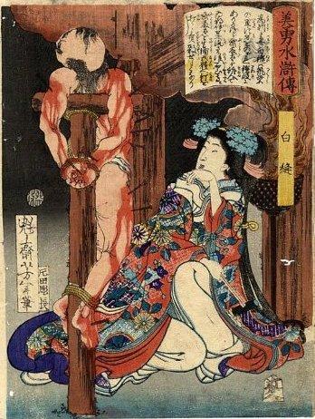 Tsukioka Yoshitoshi, Shiranui inginocchiata di fianco ad un uomo crocifisso, 1866