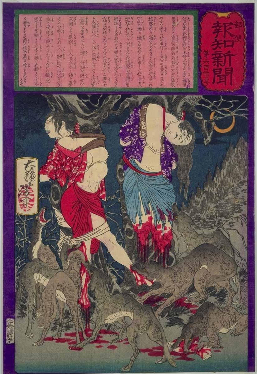 Tsukioka Yoshitoshi, Two women of Nojiri who were set upon while travelling, robbed, tied to trees, and eaten by wolves