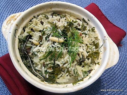 Rice With Ampelofylla, Stafides & Koukounaria