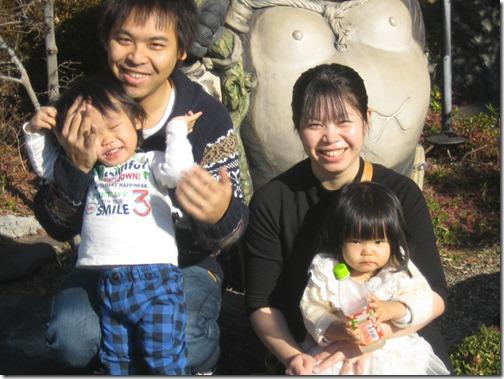 クリスマス!愛知県よりご家族での温泉旅行のご宿泊