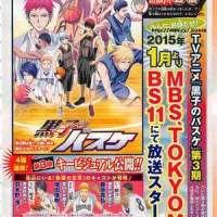 Musim Ketiga Kuroko no Basket Akan Tayang Januari 2015