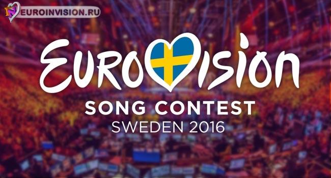 На Евровидении Сергей Лазарев выступит под девятым номером
